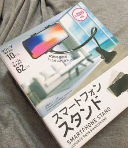 armtype_-smartphonestand_ (3)