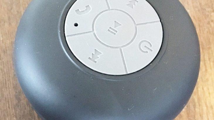 【ダイソー】ブルートゥース(ワイヤレスBluetooth)スピーカー(2代目)が防水でコスパ最高!