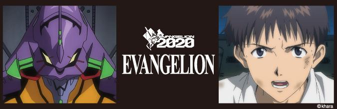 evangelion-vol02